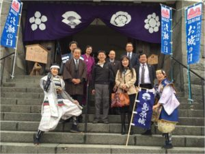 Meeting locals and geopark managers in Unzen Volcanic Area UNESCO Global Geopark