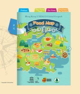 food map1